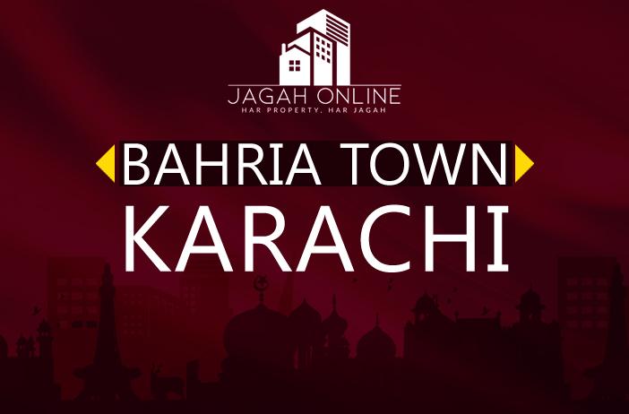 Bahria Cover
