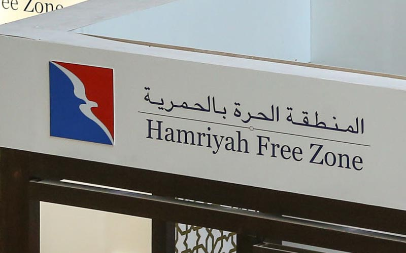 What is Cost of Hamriyah Free Zone License